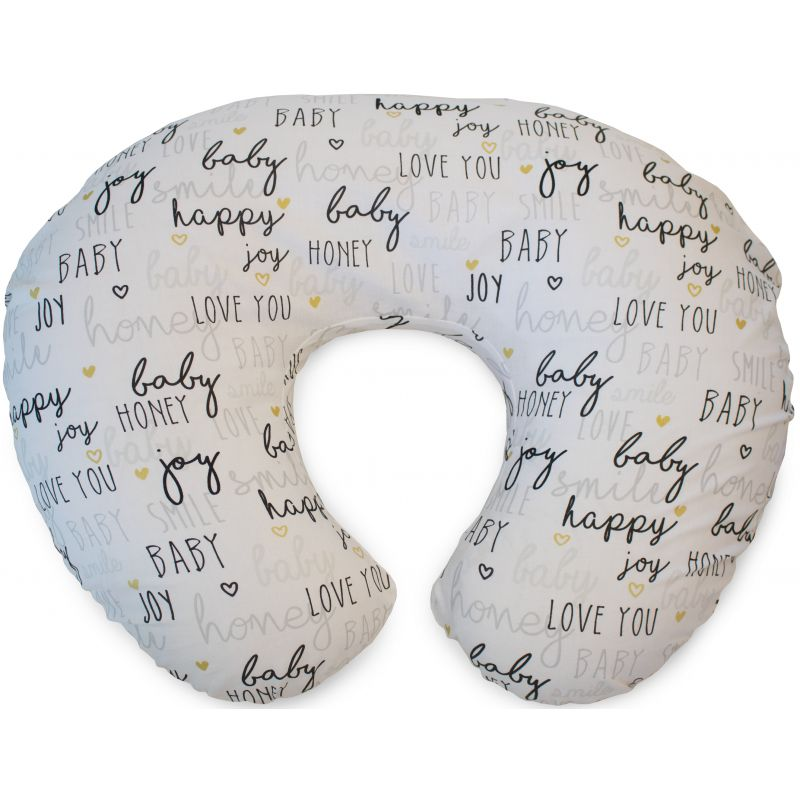 Chicco Boppy Pillow Cotton-Hello Baby (New)