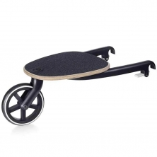 Cybex Kid Board-Black
