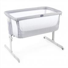 Chicco Next2Me AIR Crib-Stone + FREE 2 Pack Crib Sheets!