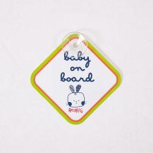 Red Kite Baby On Board Sign (2021)