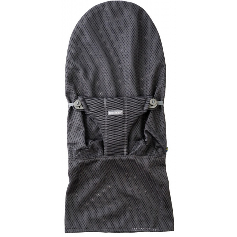 BabyBjorn Fabric Seat For Bouncer Bliss-Anthracite Mesh