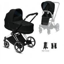 Cybex e-Priam 2in1 Pram System