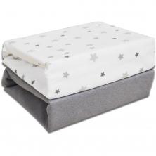kiddies Kingdom Cot Bed Sheets