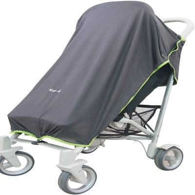 Koo Di Stroller Accessories